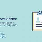 Poziv za nominovanje članova Upravnog odbora Udruženja ELTA